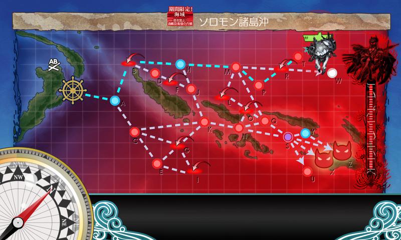 艦隊これくしょん/20梅雨夏イベ/E6-2甲/装甲破砕ラスト/P-V地点S勝利/海域マップ