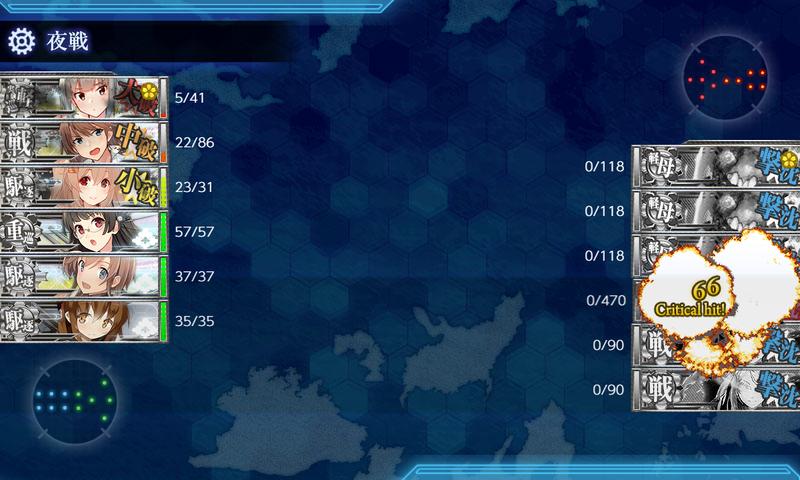 艦隊これくしょん/20梅雨夏イベ/E6-2甲/装甲破砕完了/VマスS勝利達成