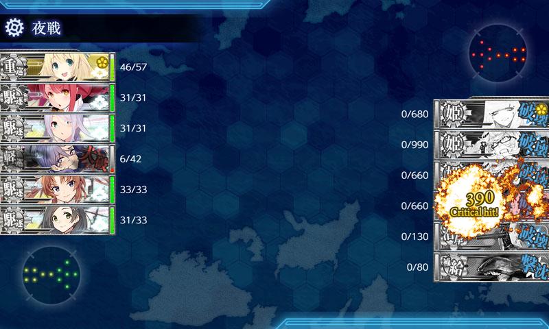 艦隊これくしょん/20梅雨夏イベ/E7-1甲/最終戦/S勝利