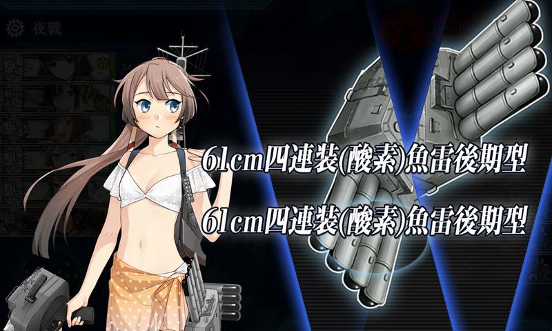 艦隊これくしょん/20梅雨夏イベ/E7-2甲/最終戦/風雲改二魚雷カットイン