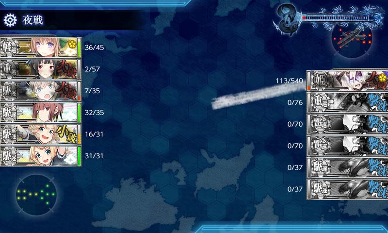 艦隊これくしょん/20秋冬イベ/E2-2甲/ボス最終戦/JanusD魚電/ボスターゲット
