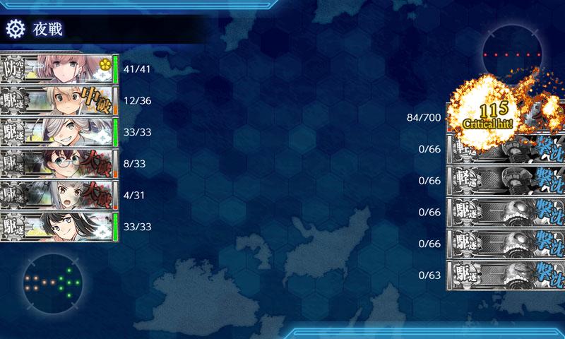 艦隊これくしょん/20秋冬イベ/E4-2甲/輸送/ボス/駆逐林棲姫/115ダメージ