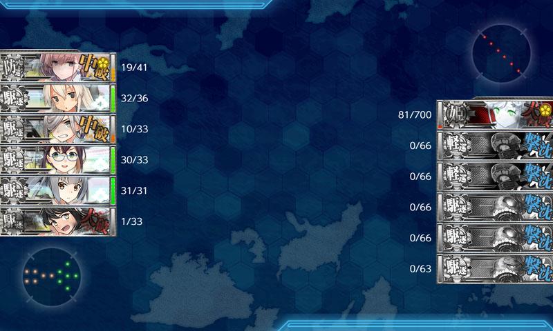 艦隊これくしょん/20秋冬イベ/E4-2甲/輸送/ボス2回目/駆逐林棲姫/残りHP81/A勝利
