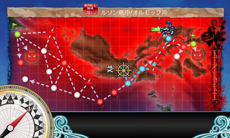 艦隊これくしょん/20秋冬イベ/E-4甲/X2マスS勝利/海域マップ