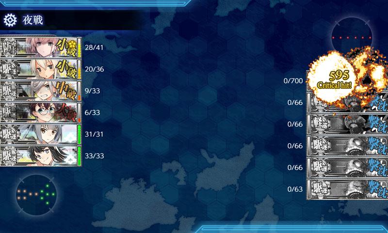 艦隊これくしょん/20秋冬イベ/E-4甲/WマスS勝利達成