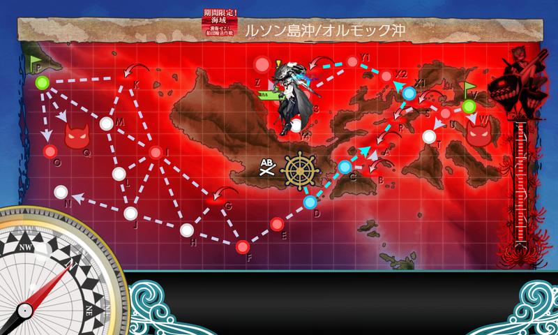 艦隊これくしょん/20秋冬イベ/E-4甲/Y2優勢Y3Y5A勝利/海域マップ