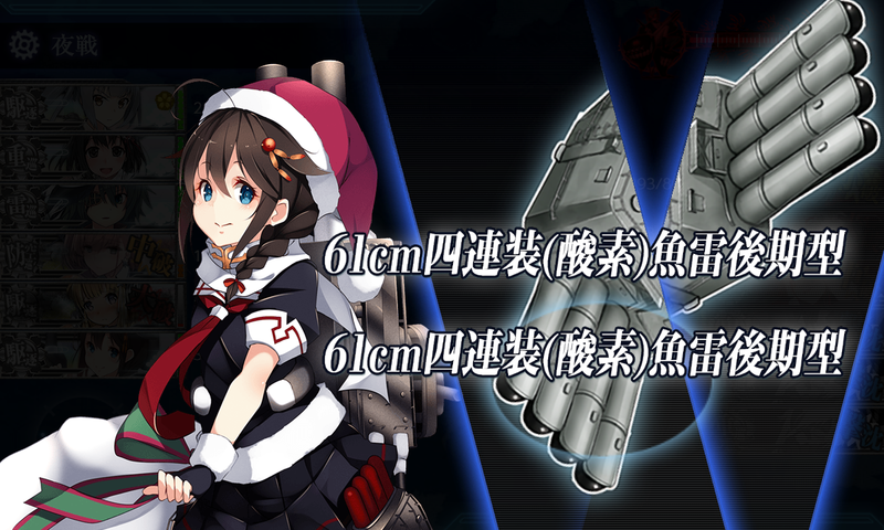 艦隊これくしょん/20秋冬イベ/E4-3甲/前哨戦/ボス/時雨魚雷カットイン