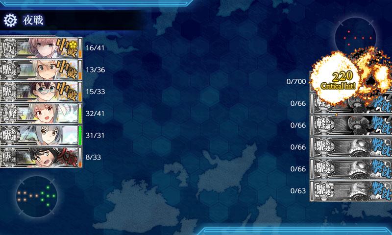 艦隊これくしょん/20秋冬イベ/E4-3甲/装甲破砕/WマスS勝利1回目達成