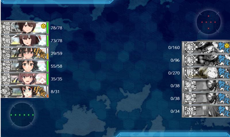艦隊これくしょん/令和三年節分任務群/5-5ボスS勝利