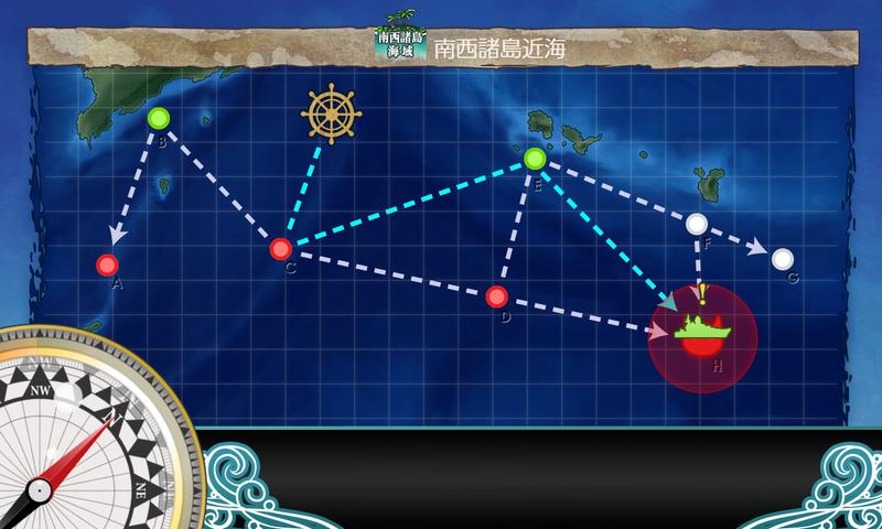 艦隊これくしょん/令和三年節分任務群/2-1海域マップ