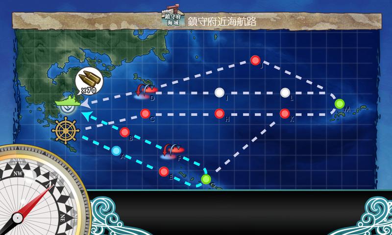 艦隊これくしょん/球磨改二任務/1-6海域マップ