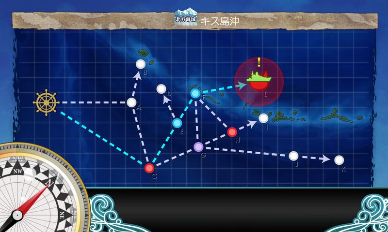 艦隊これくしょん/球磨改二任務/3-2海域マップ