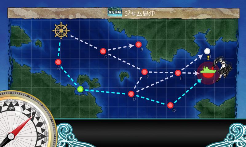 艦隊これくしょん/令和三年節分任務群/4-1海域マップ