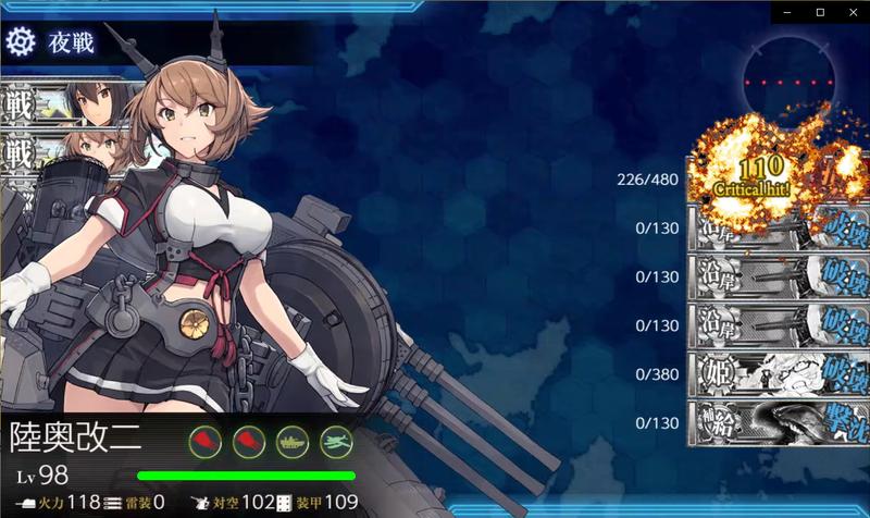 艦隊これくしょん/令和三年節分任務群/6-4ボス編成