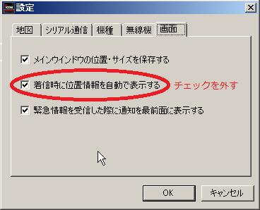 f:id:ibaraki_nk313:20200105153904p:plain