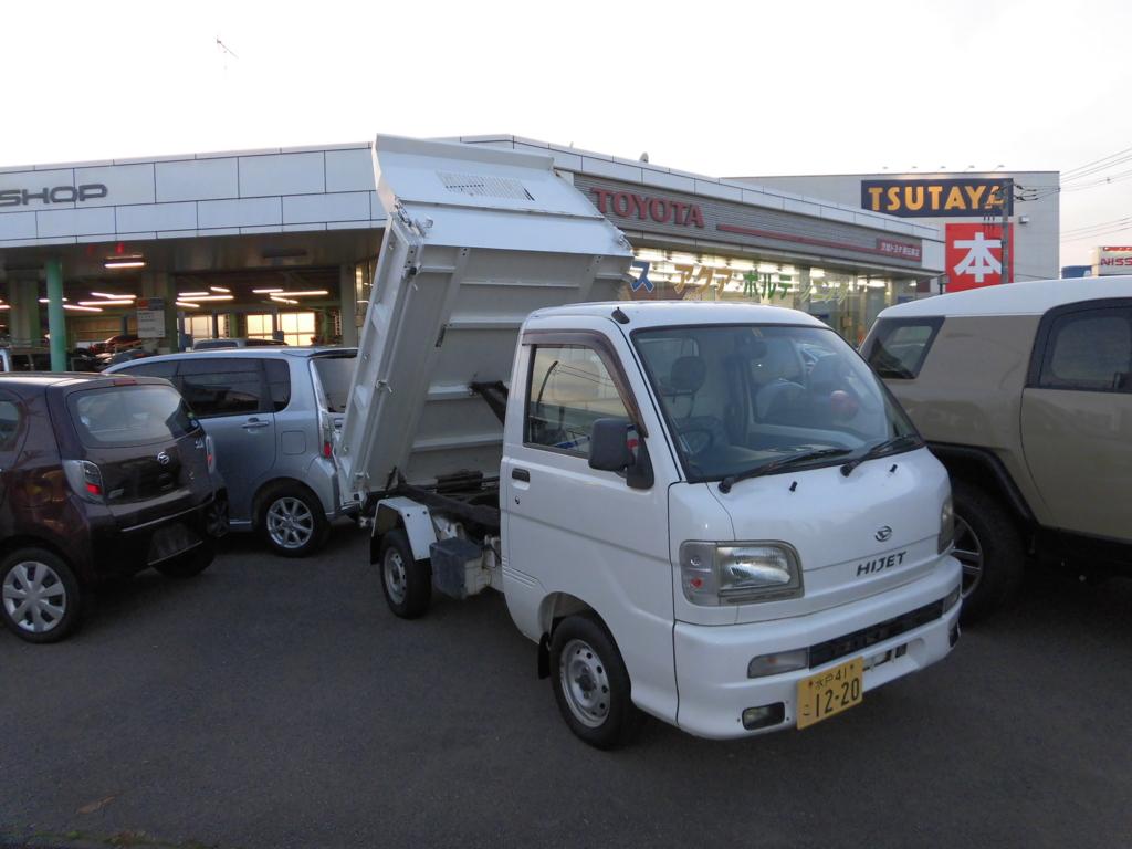 f:id:ibarakitoyota-katsuta-east:20170120110445j:plain