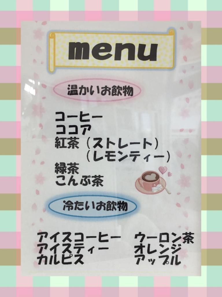 f:id:ibarakitoyota-katsuta:20170530143522j:plain
