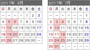 f:id:ibarakitoyota-katsuta:20170613154913j:plain