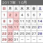 f:id:ibarakitoyota-katsuta:20170928154924j:plain
