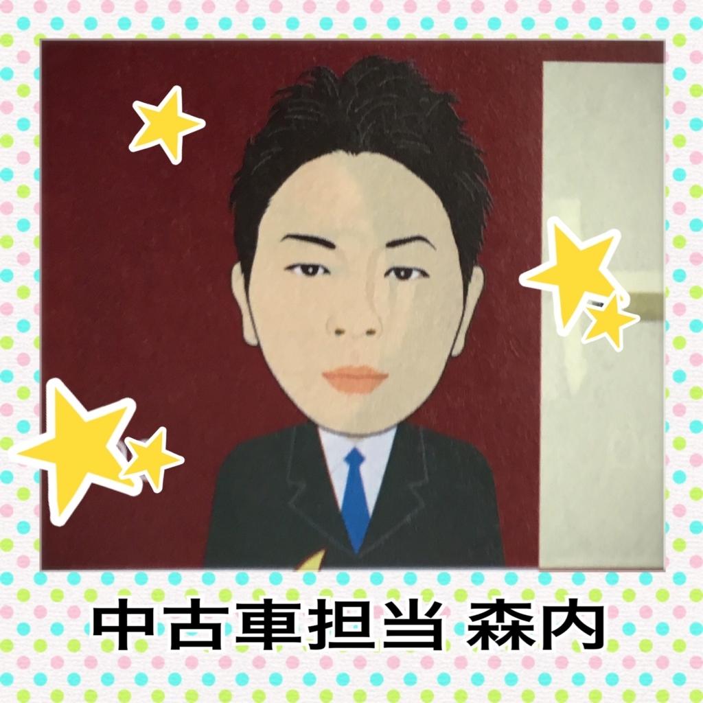 f:id:ibarakitoyota-katsuta:20171012114724j:plain