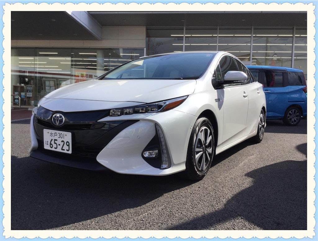 f:id:ibarakitoyota-nakama:20170512164722j:image
