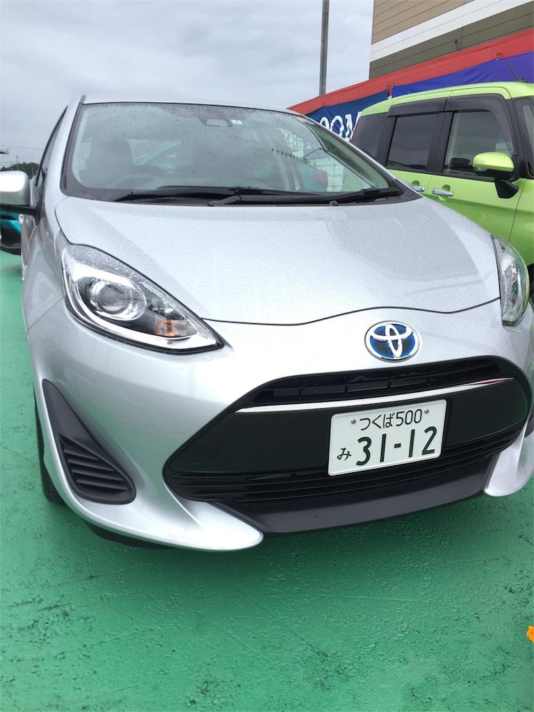 f:id:ibarakitoyota-shimotsuma:20170729163812j:image