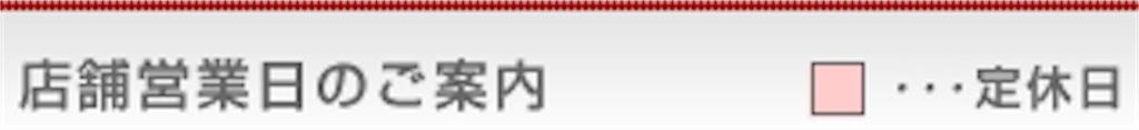 f:id:ibarakitoyota-shimotsuma:20170802151157j:image