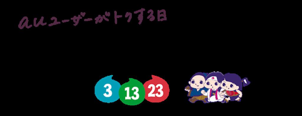 f:id:ibarakitoyota-shimotsuma:20170802205447p:image