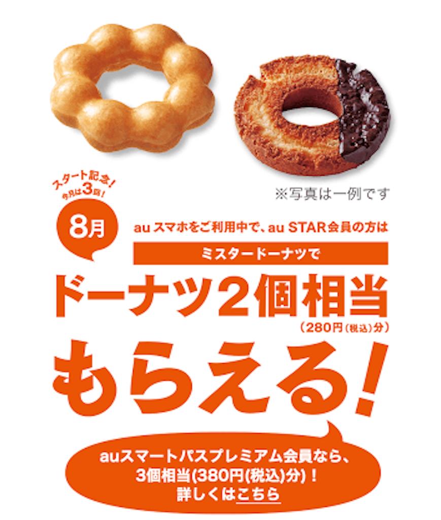 f:id:ibarakitoyota-shimotsuma:20170802205610p:image