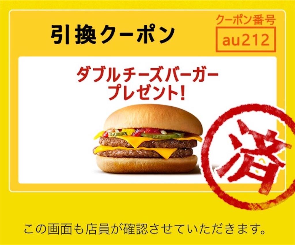 f:id:ibarakitoyota-shimotsuma:20170802210511j:image