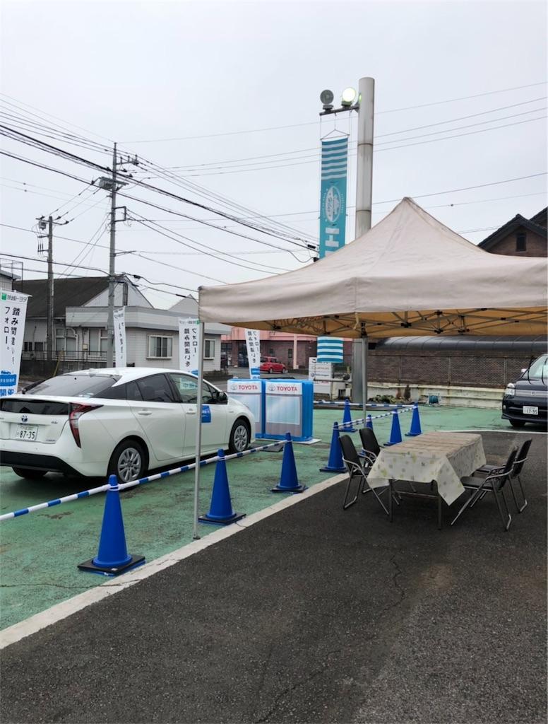 f:id:ibarakitoyota-shimotsuma:20171118105039j:image