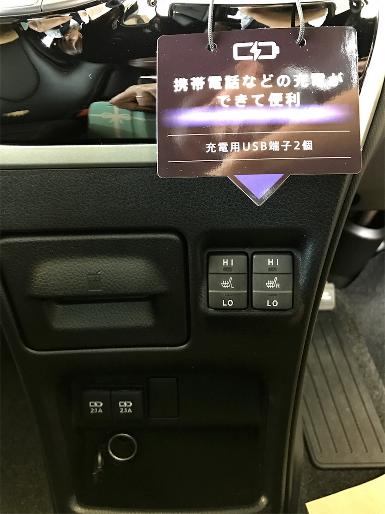 f:id:ibarakitoyota-yuki:20170707144353j:image
