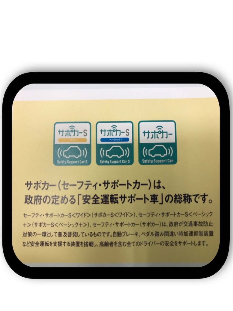 f:id:ibarakitoyota-yuki:20171021094345j:image