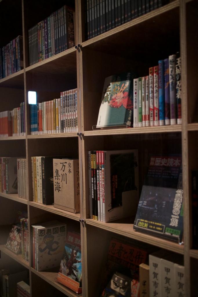 忍者に関わる本が入った本棚