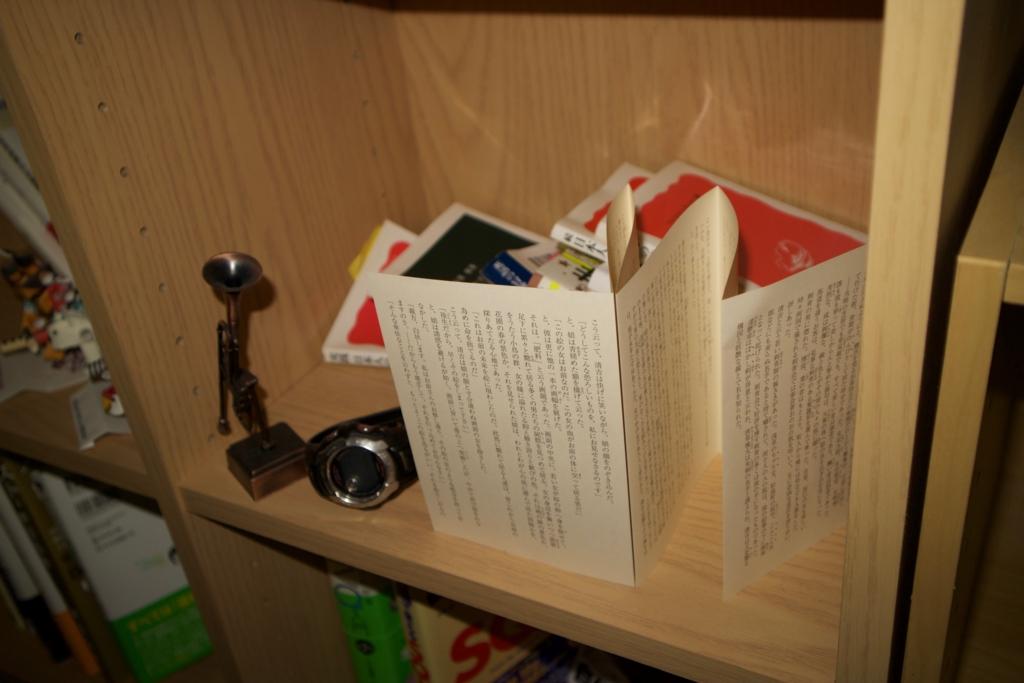 文鳥文庫の本を本棚に飾ってみた2