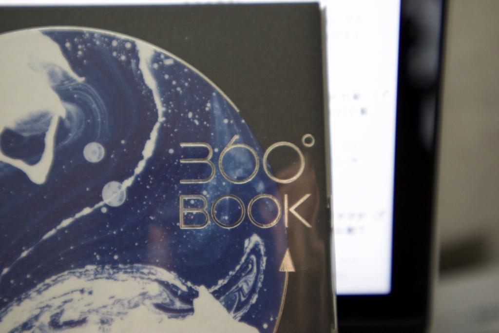 360°BOOKの360°の部分をズームした写真