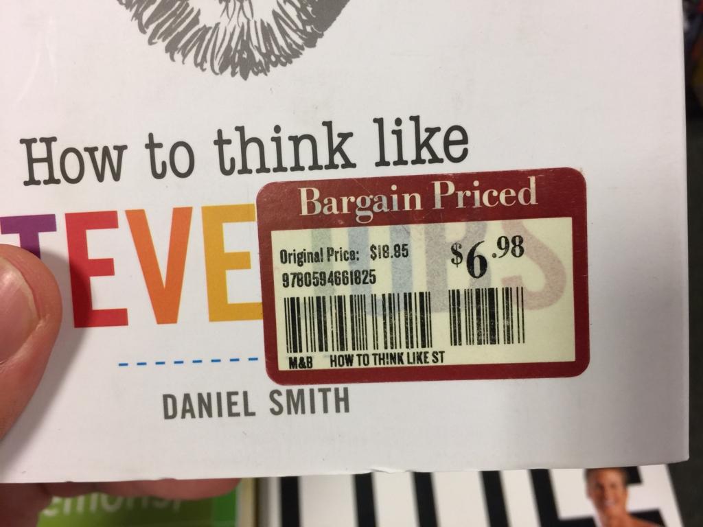 本 バーゲン 海外 再販売価格維持制度