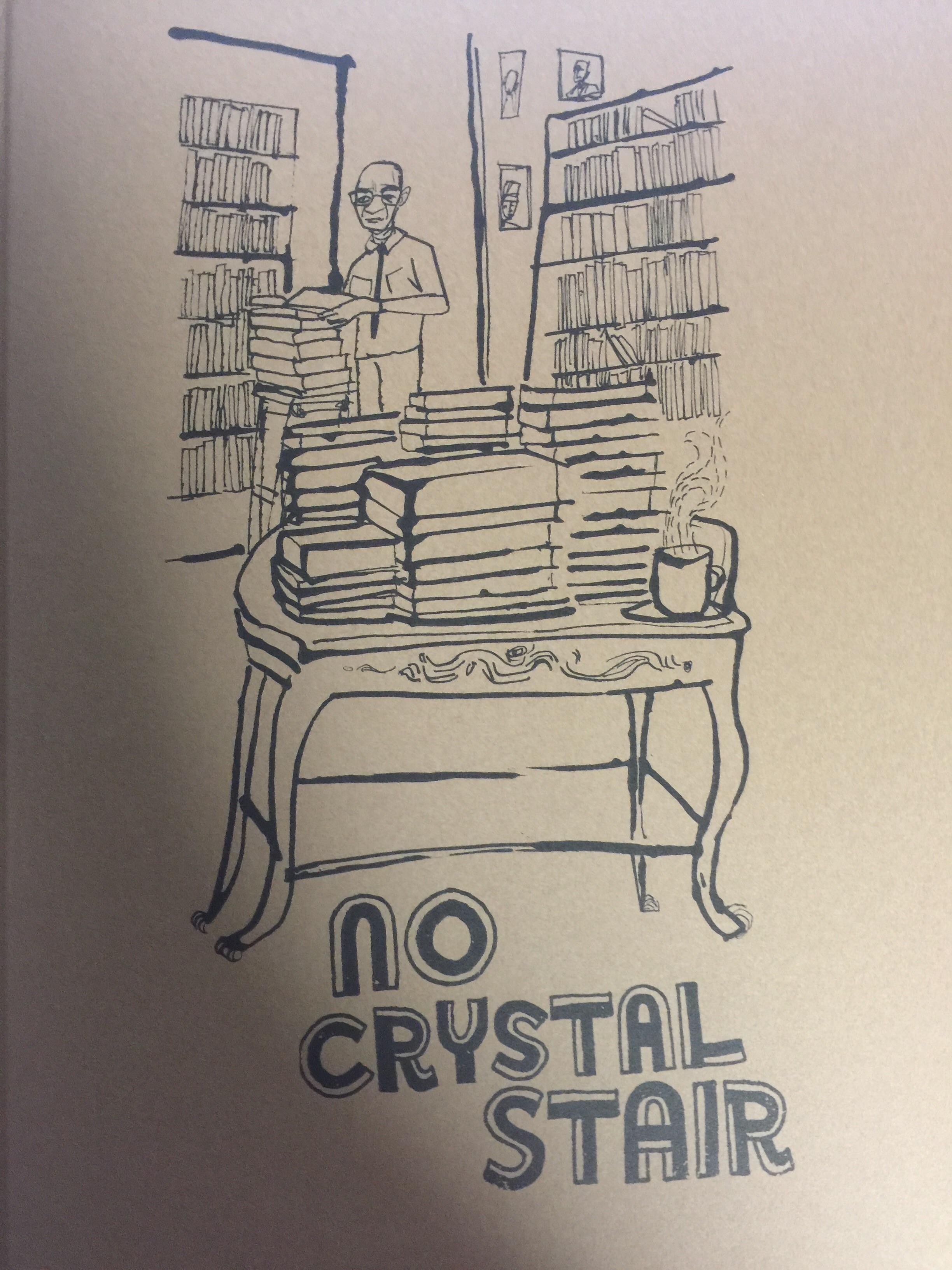 『ハーレムの闘う本屋』 黒人専門書店 感想