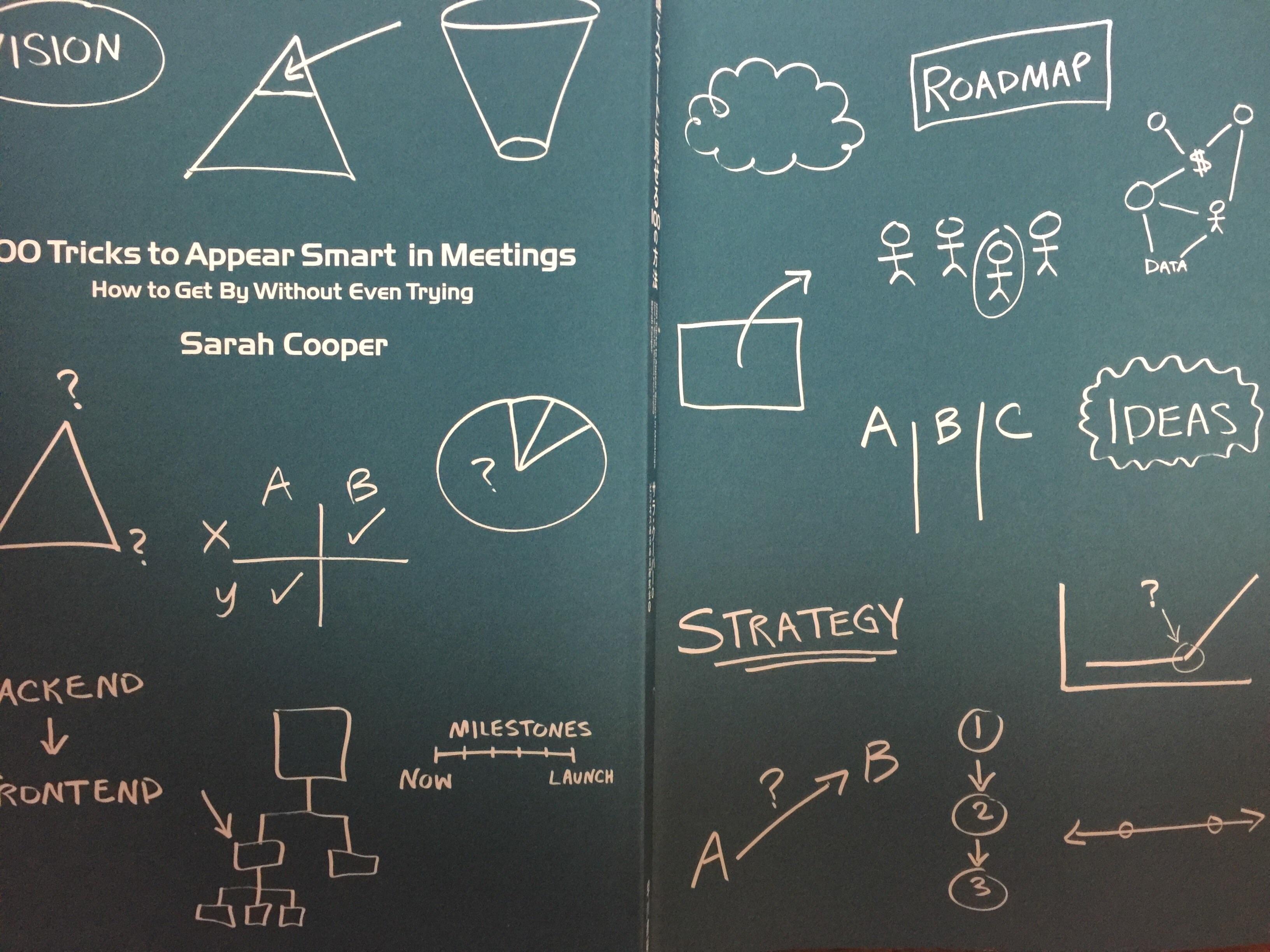 『会議でスマートに見せる100の方法』 面白い 感想