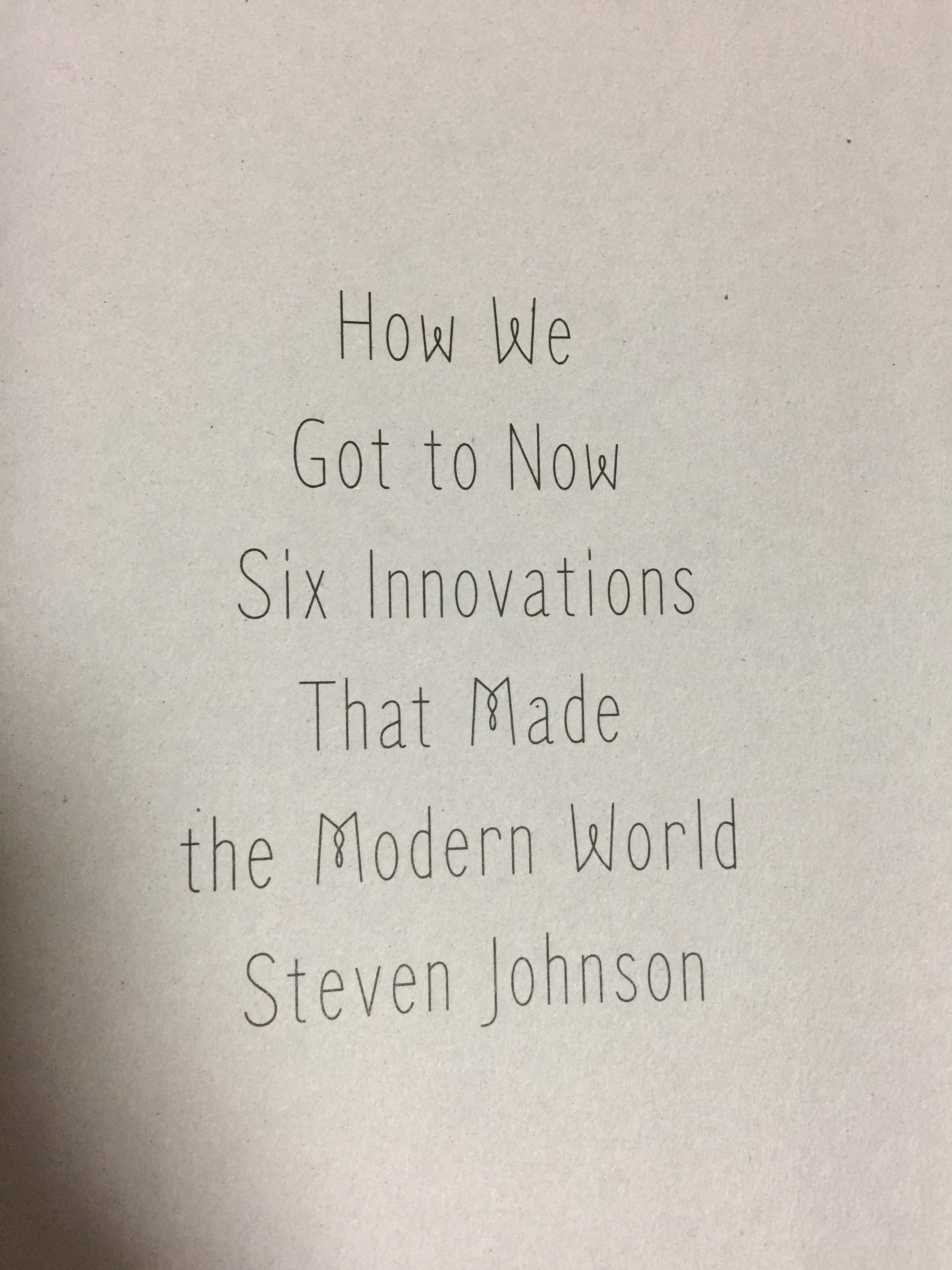『世界をつくった6つの革命の物語』は熟読すべき