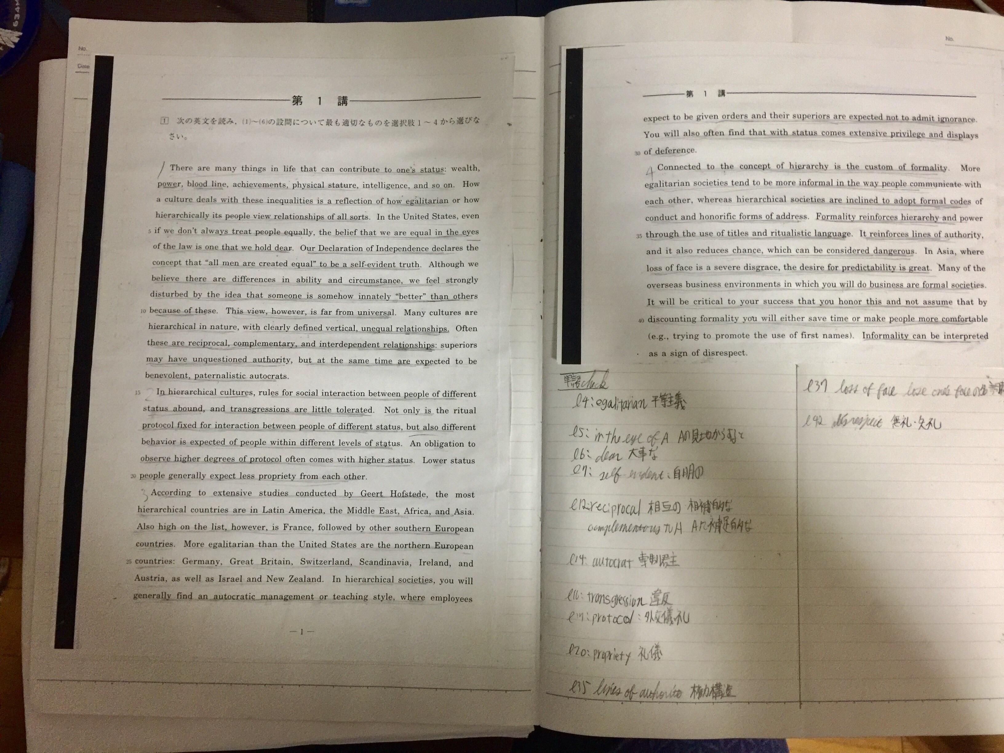 勉強法 英語 長文 ノート