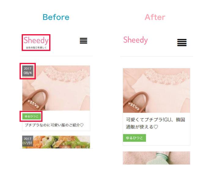 f:id:ibochan:20170822181157j:plain