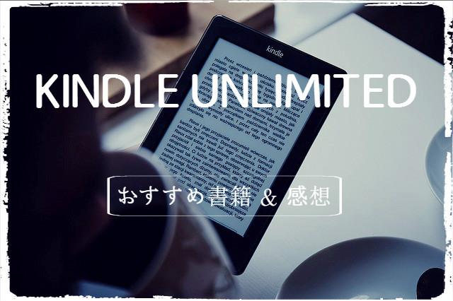 f:id:ibookwormer:20160803111723j:plain