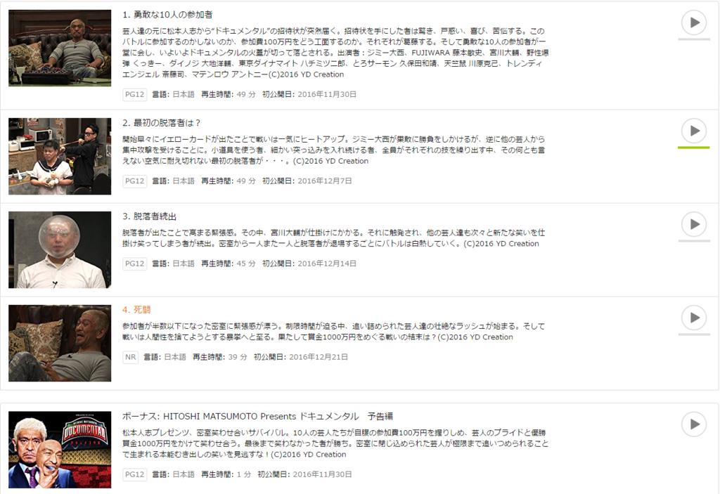 f:id:ibookwormer:20161224164742p:plain