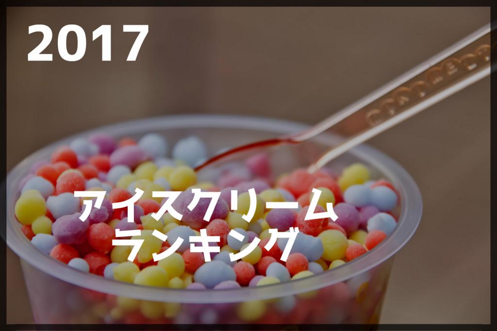 f:id:ibookwormer:20170102111337j:plain