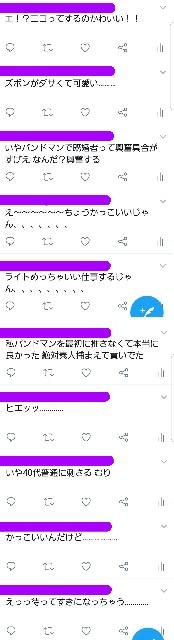 f:id:ibuka4ge:20190611025149j:image