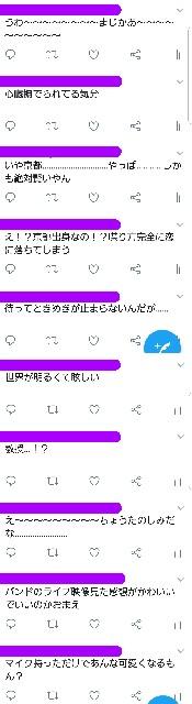 f:id:ibuka4ge:20190611025213j:image