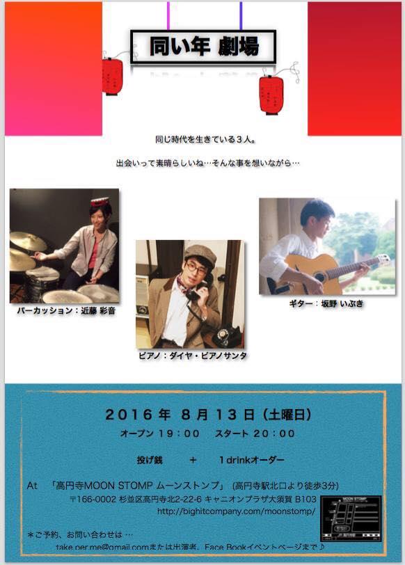 f:id:ibuki_bui:20160808151827j:plain