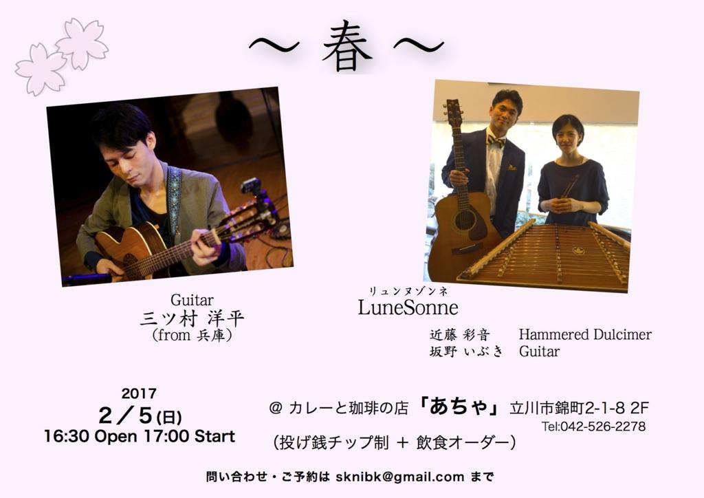 f:id:ibuki_bui:20170201103327j:plain
