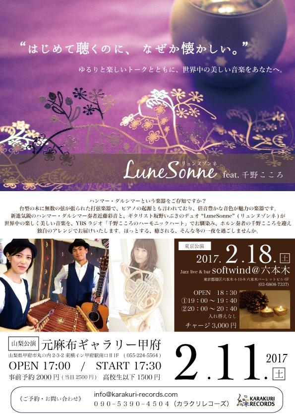 f:id:ibuki_bui:20170201104308j:plain